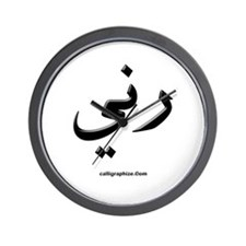 Renee Arabic Calligraphy Wall Clock