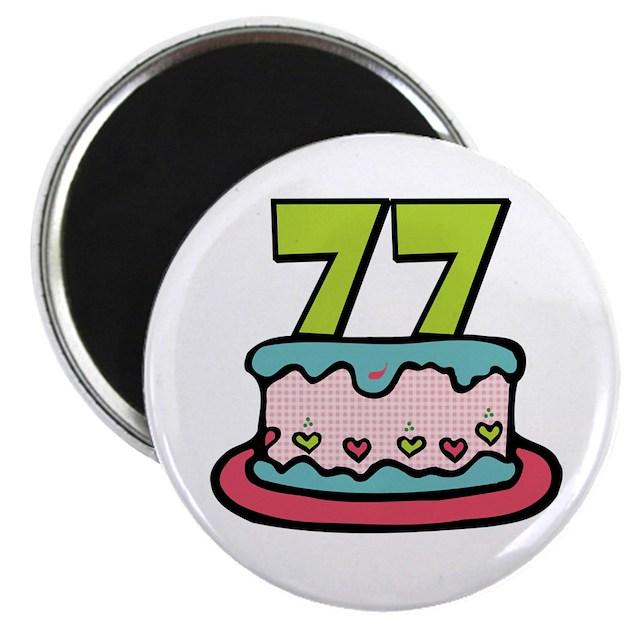Canadian Birthday Tank Cake