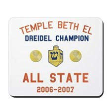 Dreidel Champion Mousepad