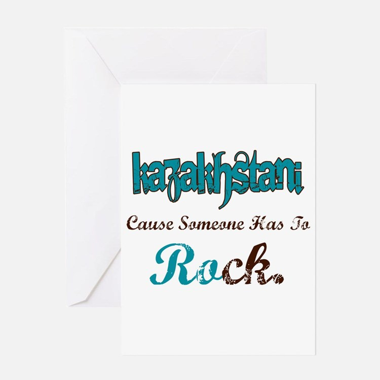 Kazakhstan Rocks Greeting Card
