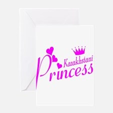 Kazakhstani Princess Greeting Card