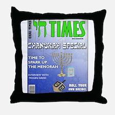 Chai Times Throw Pillow