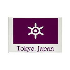 Tokyo JP Flag Rectangle Magnet