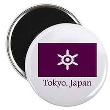 """Tokyo JP Flag 2.25"""" Magnet (10 pack)"""