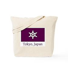 Tokyo JP Flag Tote Bag