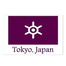 Tokyo JP Flag Postcards (Package of 8)