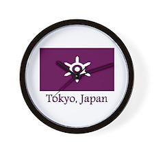 Tokyo JP Flag Wall Clock