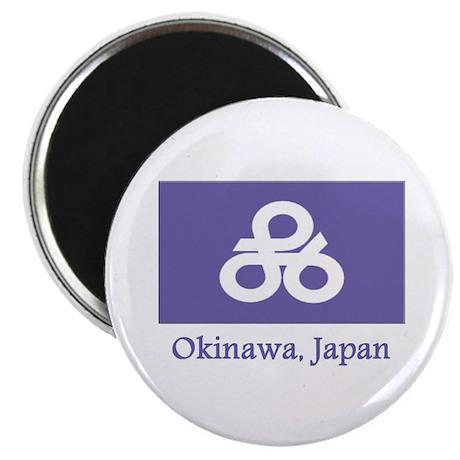 """Okinawa JP Flag 2.25"""" Magnet (100 pack)"""