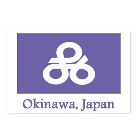 Okinawa JP Flag Postcards (Package of 8)