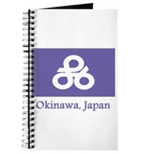 Okinawa JP Flag Journal