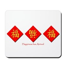 Happiness Arrived Mousepad