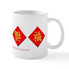 Happiness Arrived Mug