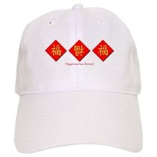 Happiness Arrived Baseball Cap