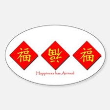 Happiness Arrived Oval Decal