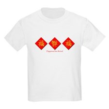 Happiness Arrived T-Shirt