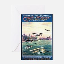 Cancelled Float Plane Show - Vintage Poster Greeti