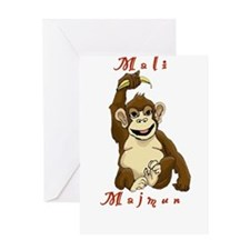 Mali Majmun Greeting Card