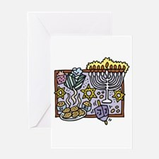 Hannukah Party Greeting Card