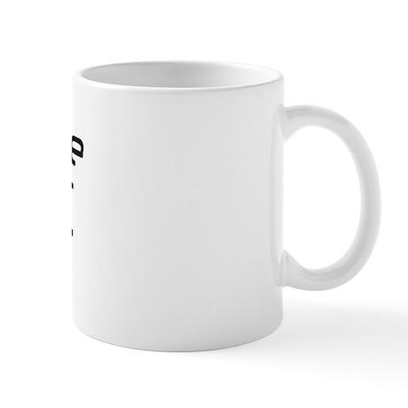Askme about Gibraltar Mug