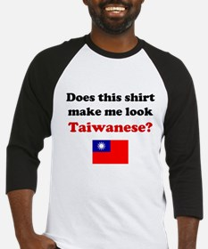 Make Me Look Taiwanese Baseball Jersey