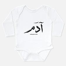 Adam Arabic Calligraphy Body Suit