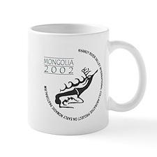 Cute Mongolian Mug