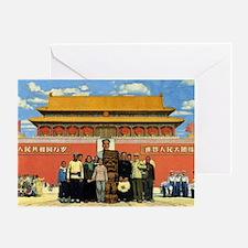 Tiki in Tiananmen Greeting Card