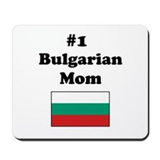 #1 Bulgarian Mom Mousepad