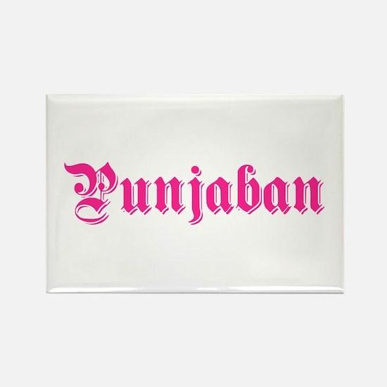 Unique Punjabi Rectangle Magnet
