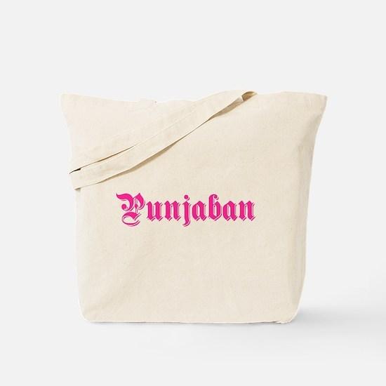 Bhangra Tote Bag