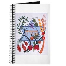 Mizrah Journal