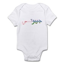 DJIBOUTI ARABIC Infant Bodysuit