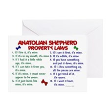 Anatolian Shepherd Property Laws 2 Greeting Card