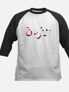 JORDAN ARABIC Tee