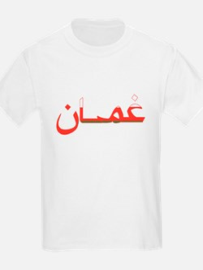 OMAN ARABIC T-Shirt