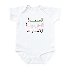UNITED ARAB EMIRATES ARABIC Infant Bodysuit