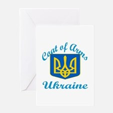 Coat of Arms Ukraine Greeting Card