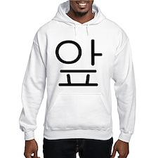 Front Back Korean Hoodie