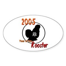 Year of the Rooster Oval Decal