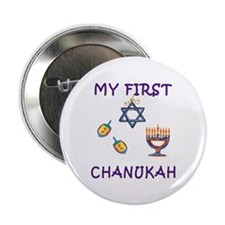 """My First Chanukah 2.25"""" Button (10 pack)"""