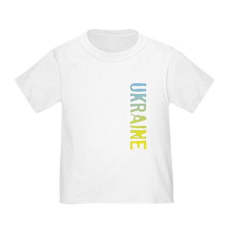 Ukraine Stamp Toddler T-Shirt
