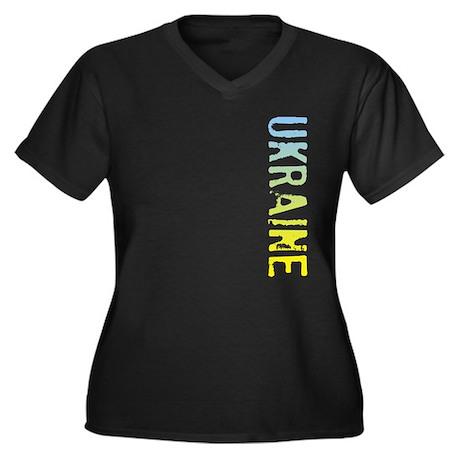 Ukraine Stamp Women's Plus Size V-Neck Dark T-Shir