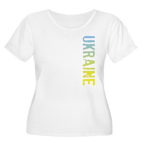 Ukraine Stamp Women's Plus Size Scoop Neck T-Shirt