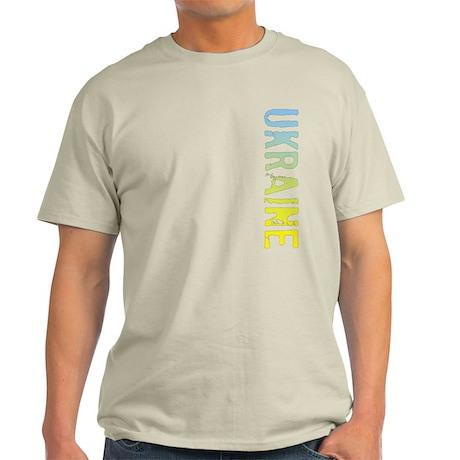 Ukraine Stamp Light T-Shirt