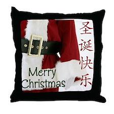 Chinese Santa Throw Pillow