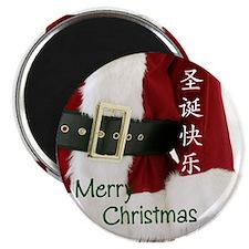 Chinese Santa Magnet