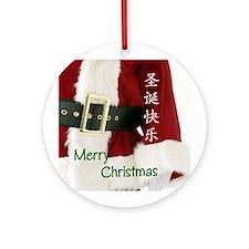 Chinese Santa Ornament (Round)