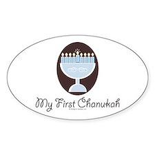 My First Chanukah Hanukkah Oval Decal