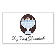 My First Chanukah Hanukkah Rectangle Decal
