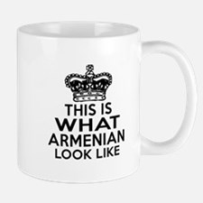 Armenian Look Like Designs Mug